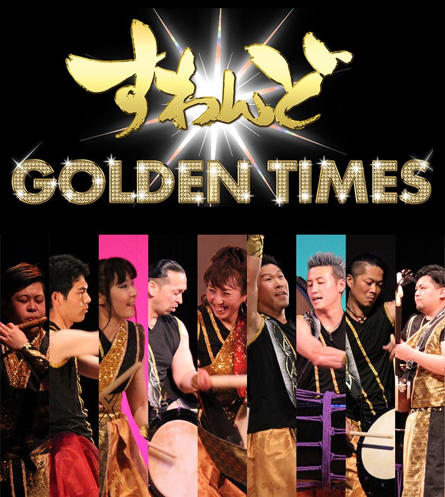 SUWAND GOLDEN TIMES